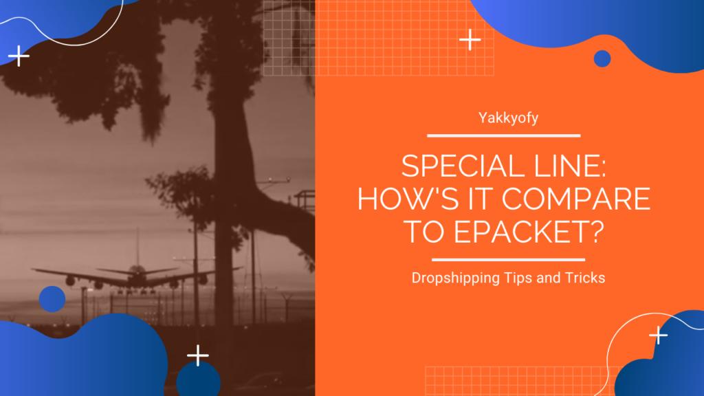 special line vs epacket