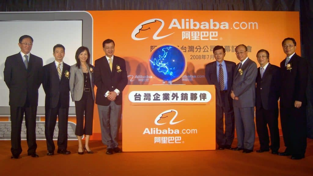 alibaba vs aliexpress en