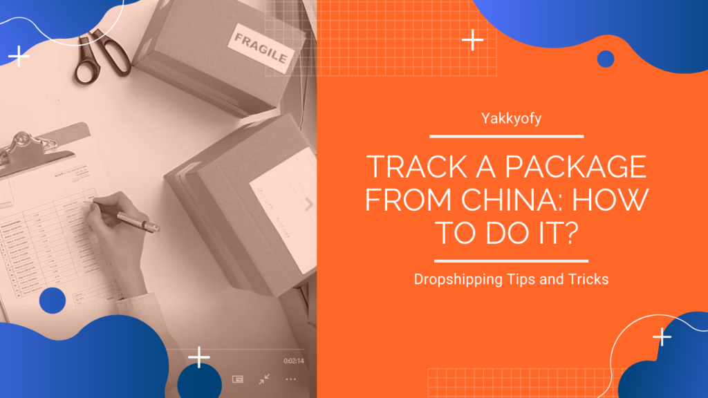 track a package from china